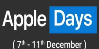 Flipkart Apple Days 2020 Sale: Discount Offers On Apple iPhones